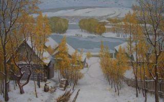 В тот год осенняя погода… (Пушкин)