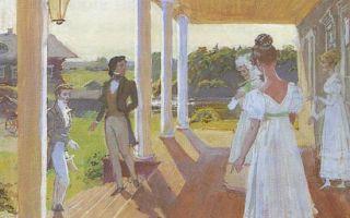 «Богат, хорош, собою Ленский, везде был принят, как жених…»