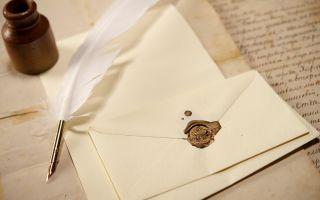 Анализ письма Онегина к Татьяне