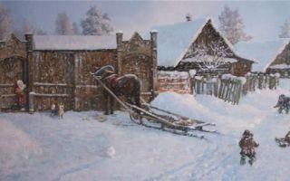 «Зима!.. Крестьянин, торжествуя, на дровнях обновляет путь…» — отрывок из «Евгения Онегина»