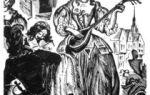 Пир во время чумы
