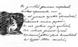 «Кавказский пленник» (краткое содержание поэмы)