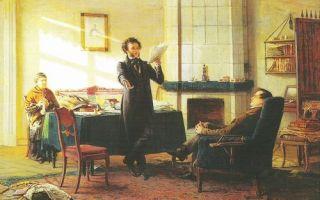 И.И. Пущину («Мой первый друг, мой друг бесценный…»), Пушкин
