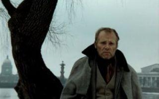 «Станционный смотритель»: главные герои