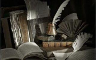 Тема поэта и поэзии в творчестве Пушкина
