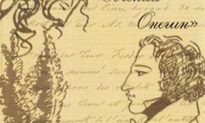 «Евгений Онегин», 3 глава (краткое содержание)