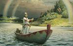 Анализ стихотворения «Арион»
