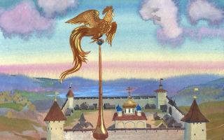 Главные герои «Сказки о золотом петушке»