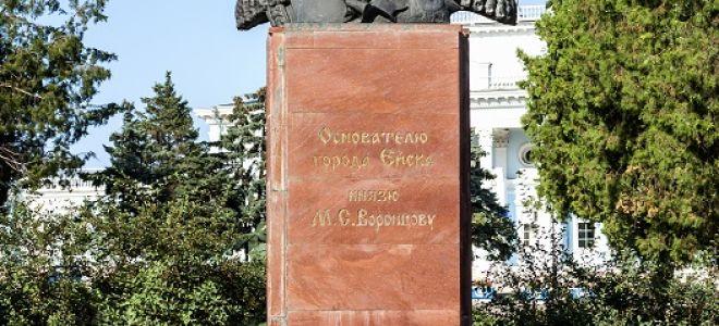 Эпиграмма на Воронцова («Полу-милорд, полу-купец, полу-мудрец, полу-невежда…»)
