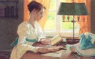 Воспитание и образование Татьяны Лариной в романе «Евгений Онегин»