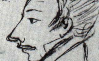 «К другу стихотворцу» (А.С. Пушкин)