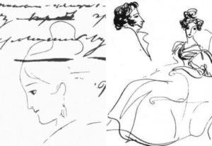 Рисунок А.С. Пушкина