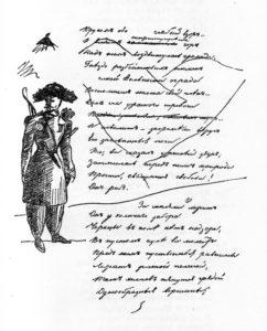 Кавказский пленник автограф Пушкина