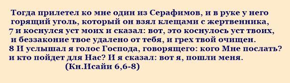 Книга Исайи