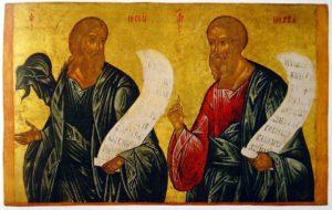 Пророки Исайя и Михей