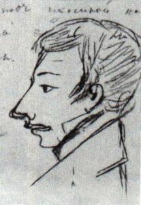 Кюхельбекер на рукописи Пушкина