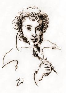 Творящий Пушкин