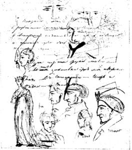Братья разбойники рукопись Пушкина