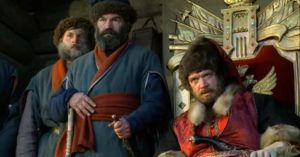 Описание Пугачева