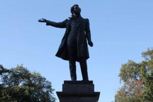 Памятник А С Пушкину