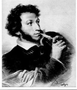 Пушкин сочиняет стихи