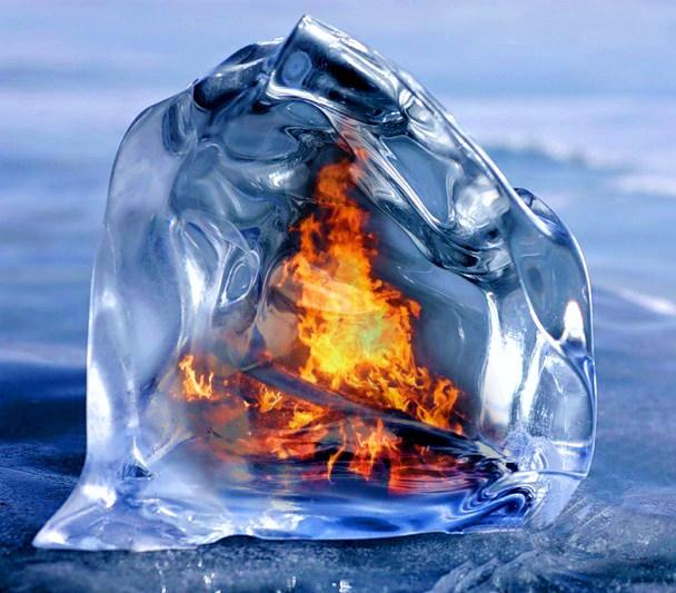 Лед и пламень