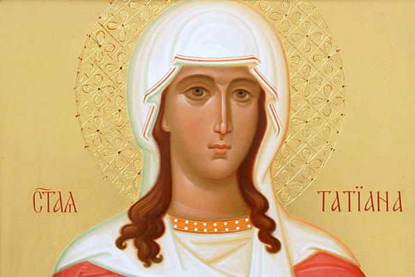 Святая Татьяна